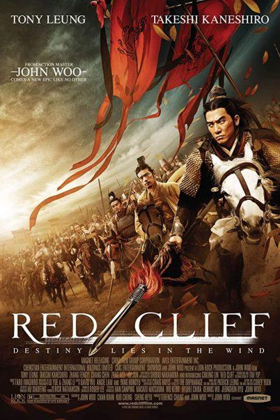 Red Cliff 1 (2008) สามก๊ก โจโฉแตกทัพเรือ 1 2008