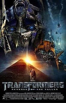 Transformers Revenge Of The Fallen (2009) ทรานส์ฟอร์มเมอร์ส อภิมหาสงครามแค้น 2009