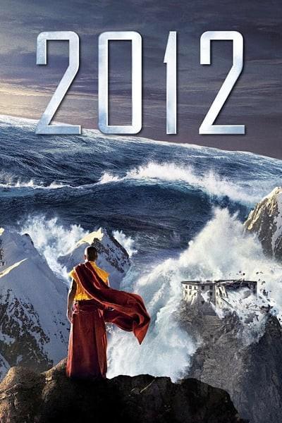 2012 (2009) วันสิ้นโลก 2009