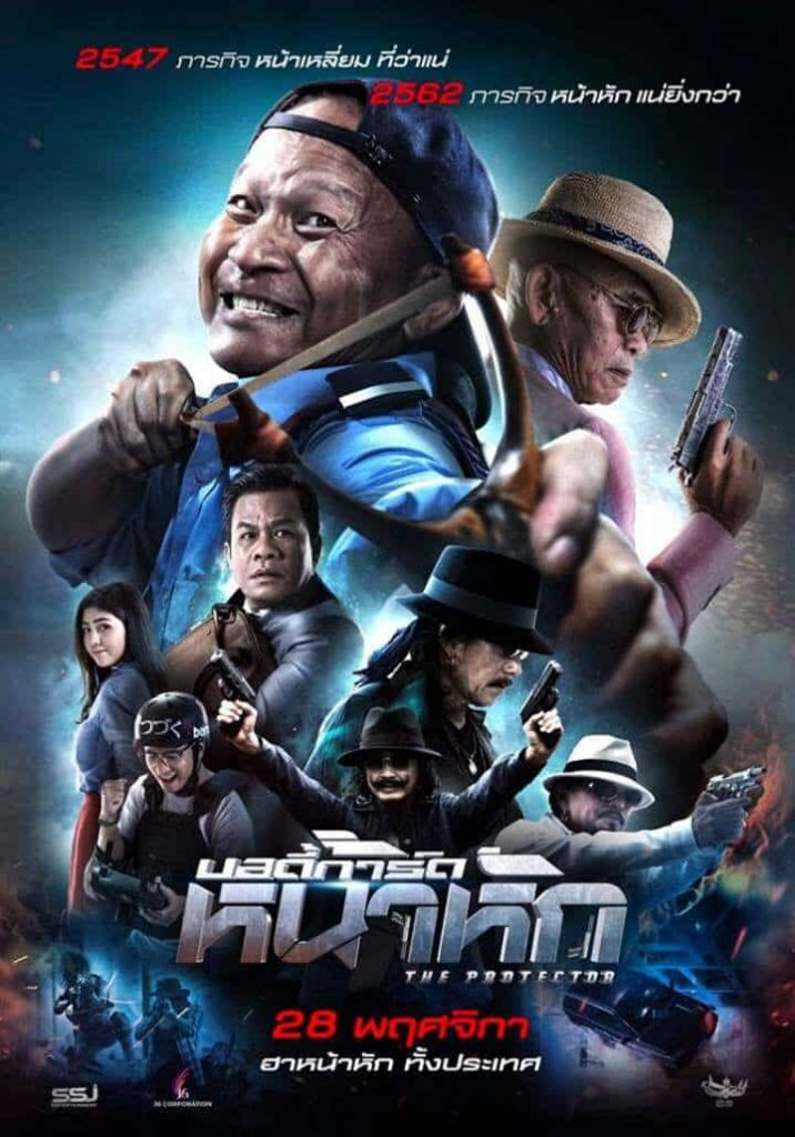 Movie HD The Protect (2019)