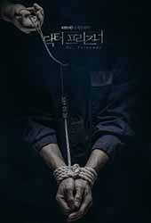 Doctor Prisoner (2019) โปสเตอร์