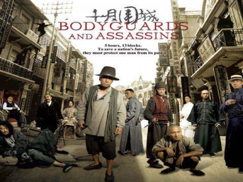 Bodyguard and Assassins 5