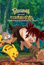 Pokemon TheMovie Secrets of The Jungle